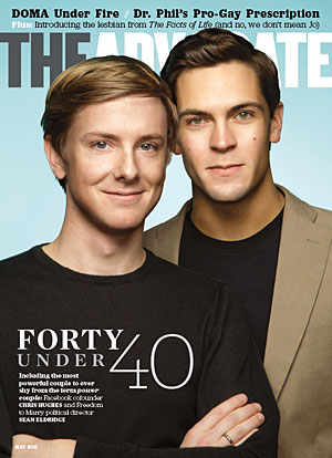 Forty Under 40:Chris Hughes and Sean Eldridge
