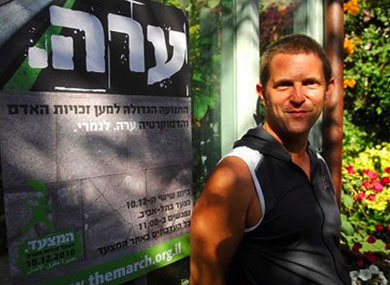 Israel Appoints First Gay Judge
