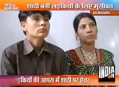 Indian Lesbian Couple Granted Protection