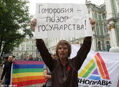 Victory for Pride Parades in Russia