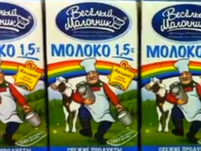 Russian Antigay Group Wants Rainbow Milk Cartons Investigated