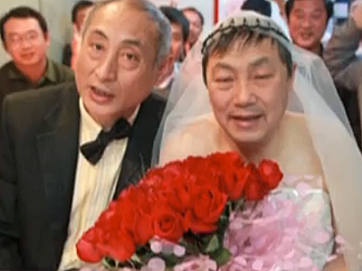 Elderly Chinese Couple 'Weds' to Delight of Public