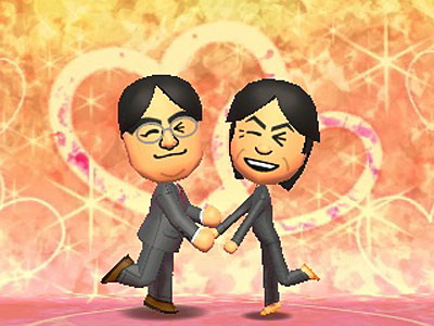 Nintendo Will 'Fix' Bug That Allows Same-Sex Couples to Marry in Video Game