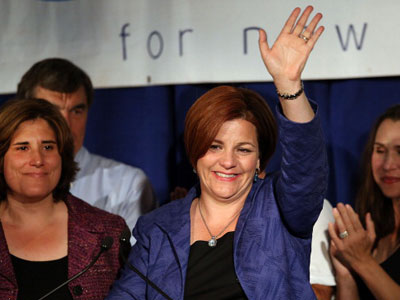 Quinn Concedes NYC Mayoral Race