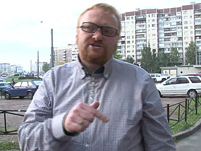 WATCH: Russian Pol Says Gays Rape Children, Fake Hate Crimes