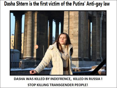 Trans Woman Commits Suicide After Firing Under Russia's 'Propaganda' Ban