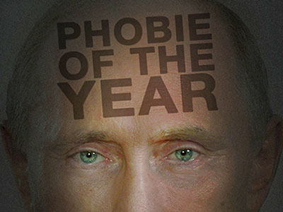 Phobie awards the 13 worst people of the year for Phobie chiffre 13