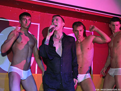 Manager of Moscow Gay Nightspot Seeks Asylum in U.S.