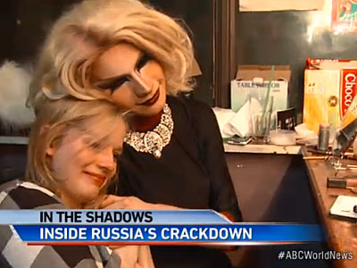 WATCH: ABC Goes Inside Moscow's Embattled Gay Club