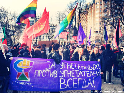 WATCH: Moscow LGBT Demonstrators Attacked, Assailants Detained