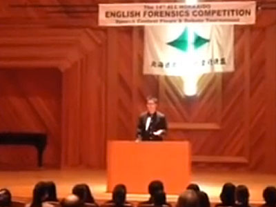 WATCH: 17-Year-Old Japanese Student Comes Out During Speech Contest