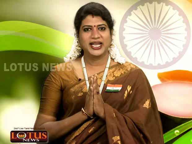 India Gets First Transgender TV News Anchor