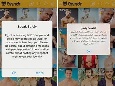 Grindr Sounds Alarm on Egypt's Antigay Witch Hunt