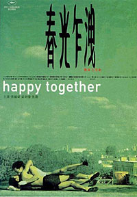 Happy Togetherx200 0