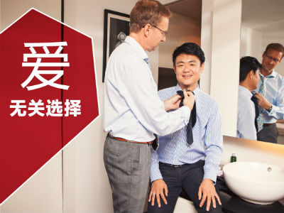Valentine's Day Ad Campaign Encourages Chinese LGBTs to Come Out