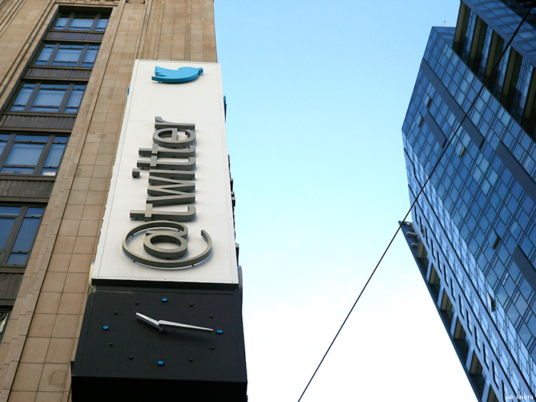 headquarters of Twitter in San Francisco
