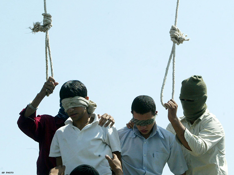 Iran Hanging in 2005