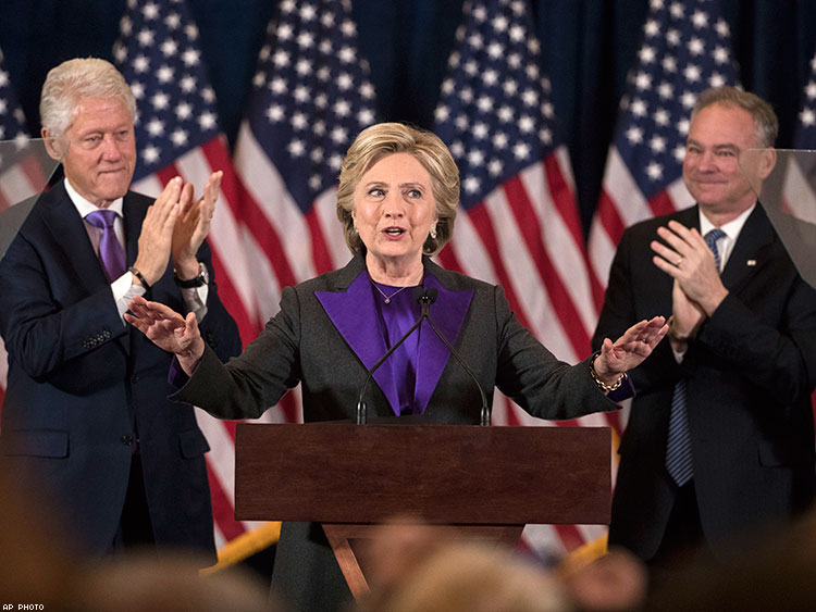 Hillary Clinton Lost, But She Doesn't Want You to Quit
