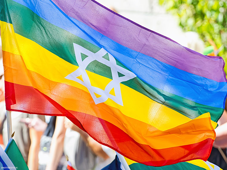 Pride Flag with a Star of David