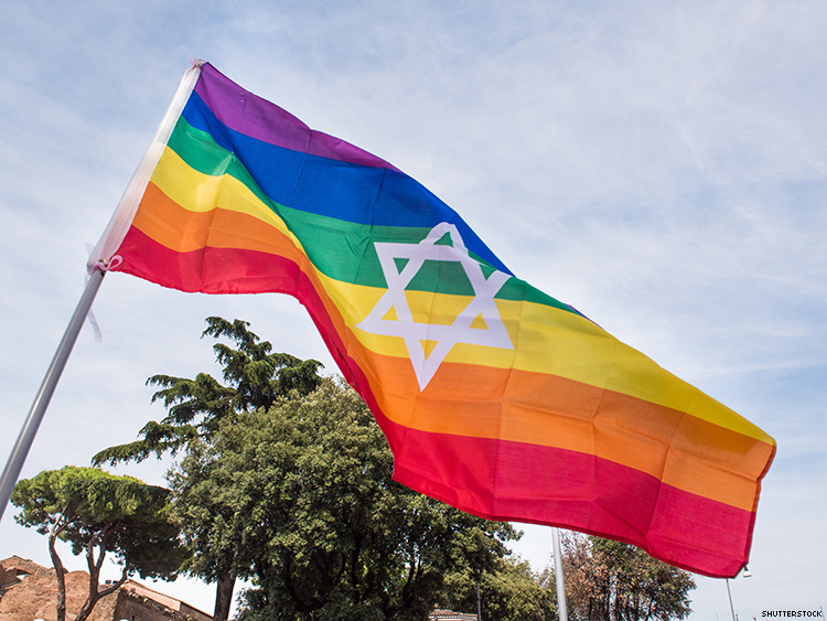 RAINBOW FLAG STAR OF DAVID