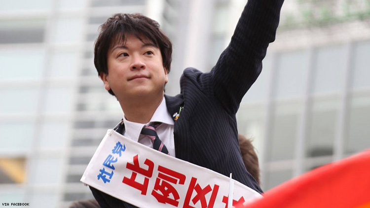 Japan's First Out Gay Lawmaker Vows Same-Sex Marriage 'Will Happen'
