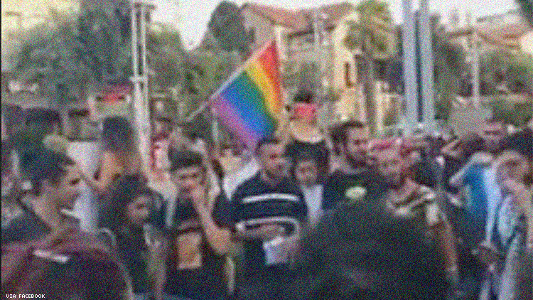 Palestinian Authority Bans LGBTQ Group's Activities