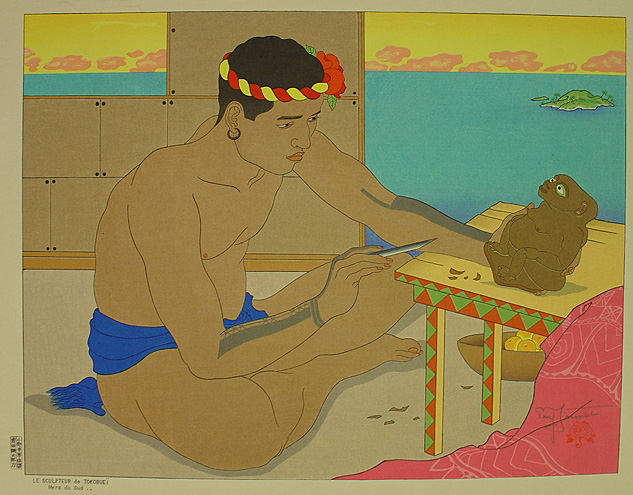 The Tokobuei Sculptor South Seas1954x633 0