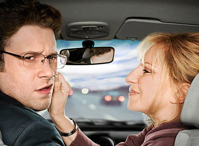 The Guilt Trip Posterx400 0