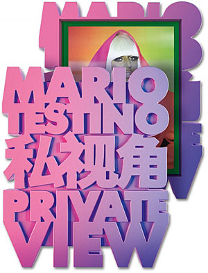 Mario Testino Private Viewx300