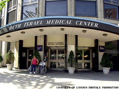 NYBethIsraelMedicalCenter1stAvenueEast16thStreet