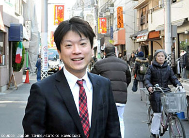 Japan Elects First Out Gay Man
