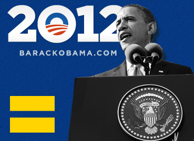 HRC Backs Obama for 2012