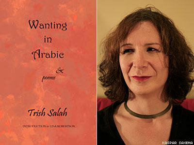 Discover Why Wanting in Arabic Is This Year's Best Transgender Fiction