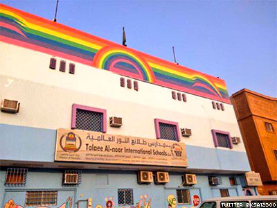 Saudi Arabian School Official Jailed and Fined for Rainbows on Building