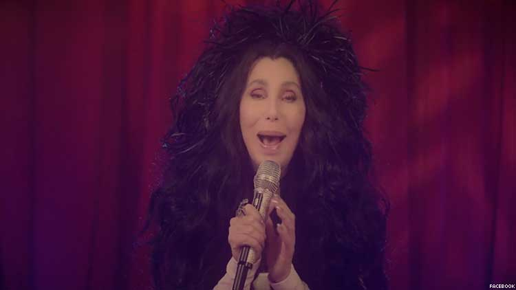 Cher Sings 'Happiness Is a Thing Called Joe' at Biden Benefit