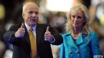 McCain Slyly Refers to Gays in GOP Acceptance Speech