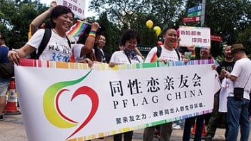 China: Change Afoot for LGBT Parents and Children?