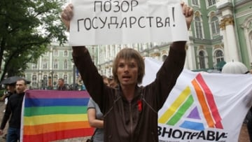 Russia's High Court: 'Gay Propaganda' Ban Is Constitutional