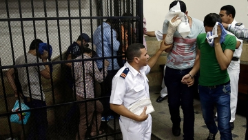 Statement on new criminalization law in Egypt