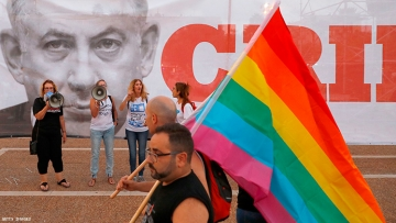 ISRAEL-HOMOSEXUALITY-FAMILY-POLITICS-DEMONSTRATION