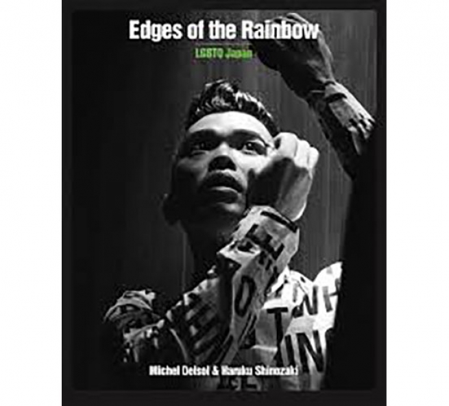 Edges Of The Rainbow: LGBTQ Japan