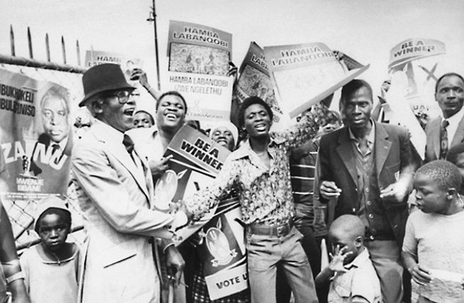 Under the auspices of Freedom House, Rustin attends a political rally in Zimbabwe/Rhodesia, April 1979. Courtesy Bayard Rustin Estate.